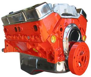 Motor Coater Kit - Engine Enamel and Engine Paint
